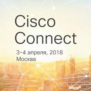 CTI выступит генеральным спонсором потока «Контактные центры» на Cisco Connect – 2018