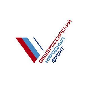 Активисты ОНФ на Ямале провели мониторинг эффективности независимой оценки качества социальных услуг