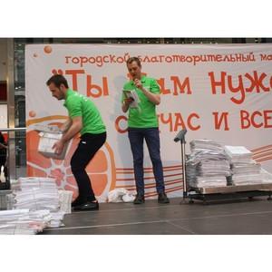 Филиал «Ивэнерго» принял участие в благотворительной акции в рамках марафона «Ты нам нужен!»