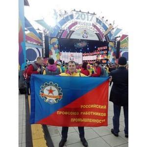 В рамках Всемирного фестиваля состоялась встреча профсоюзов и объединений трудящихся