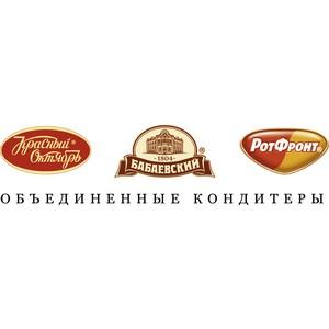 Севастопольский Союз ветеранов выразил благодарность Холдингу «Объединенные кондитеры»
