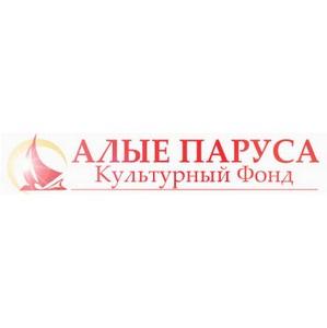Хореографический грантовый конкурс «Северное сияние» пройдет с 9 по 12 января в Санкт-Петербурге.