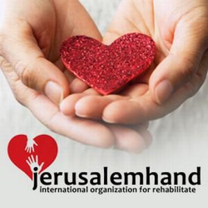 Поддержка и реабилитация жертв стихийных бедствий