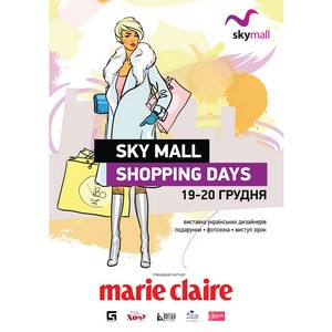 Sky Mall Shopping Days