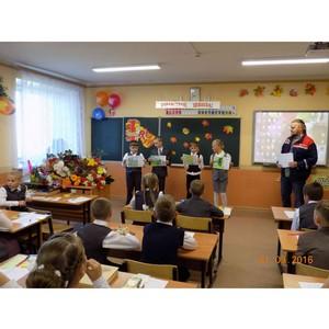 «Неделя электробезопасности» открыла новый учебный год