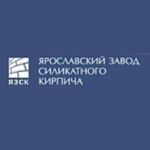 ярославский завод силикатного кирпича несколько
