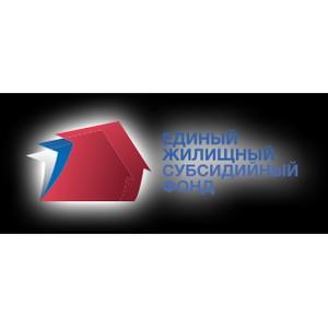 ЕЖСФ примет участие в ежегодной выставке-ярмарке «Недвижимость от лидеров 2015»
