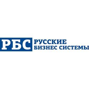 ГК РБС разрабатывает технический проект Системы-112 в Республике Ингушетия