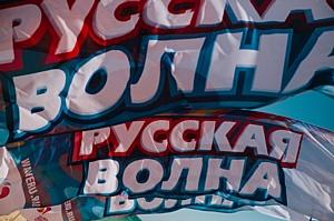 «Большая Русская волна 2013» прогремела в Шарм-Эль-Шейхе