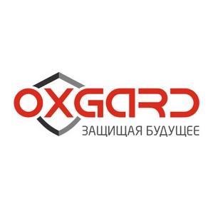 Завод «Возрождение» на выставке AIPS 2015 в Казахстане