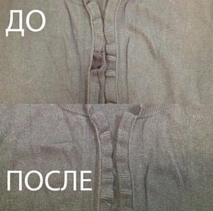 """Ателье """"Фасон"""" по ремонту трикотажа"""