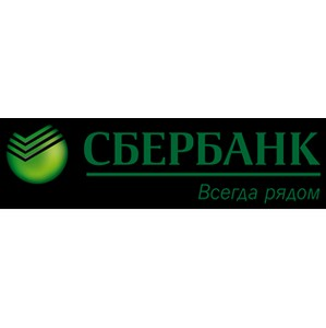 Сбербанк России вручил миллионную социальную карту