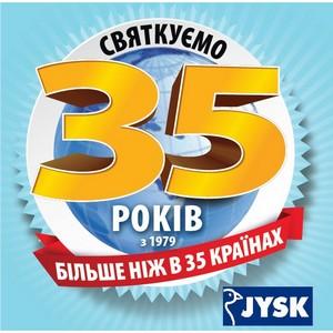 JYSK отметит 35 лет в 36 странах мира