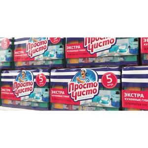 Редизайн упаковки для торговой марки «Просто Чисто»