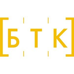 Финалисты Всероссийского Конкурса «Звездная кисточка» получили электронные книги WEXLER.BOOK T7008