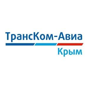 «ТрансКом-Авиа Крым» увеличила количество авианаправлений по доставке грузов