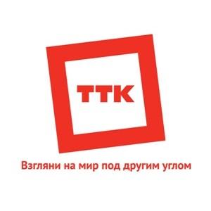 ТТК обеспечил дальней связью банк ВТБ в Тюмени