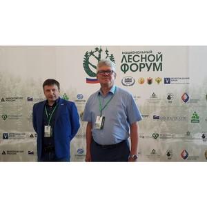 Ёксперты ќЌ' в арелии прин¤ли участие в Ќациональном лесном форуме в ѕетрозаводске