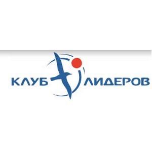 –оссийские предприниматели покорили ћонблан