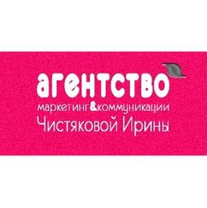 Агентство Чистяковой Ирины: «Каширский двор» воплощает мечты