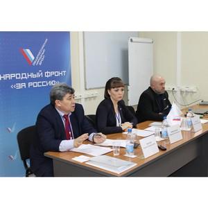 ОНФ в Алтайском крае выработал общественные предложения по решению проблем в регионе