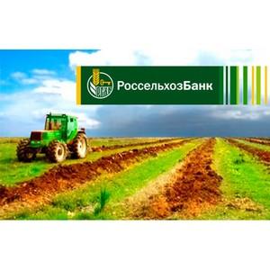 Россельхозбанк предоставил более 70 млрд рублей по программе льготного кредитования