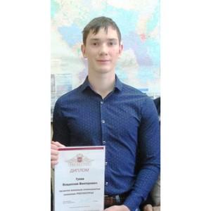 Росгосстрах назначил именную стипендию студенту Нижнеломовского филиала Пензенского госуниверситета