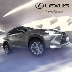Первый Lexus NX сошел с конвейера