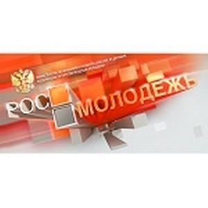 Международный молодежный автопробег «Дорогами побед»