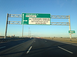 Дороги Петербурга становятся безопаснее