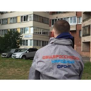 Активисты ОНФ провели мониторинг состояния адресных табличек на фасадах зданий в Санкт-Петербурге