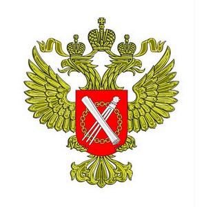 Управление Росреестра по Вологодской области подвело итоги в сфере противодействия коррупции