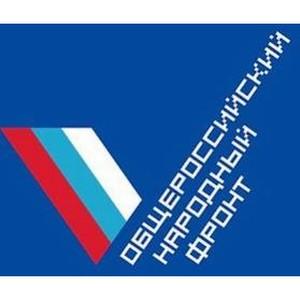 В Дагестане ОНФ проведет общественные слушания по импортозамещению