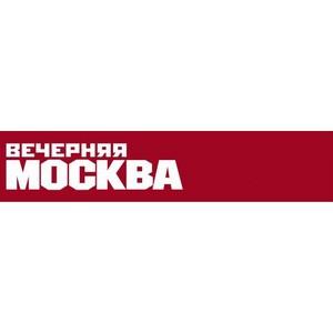 «Московские звезды» в медиа-центре «Вечерней Москвы»