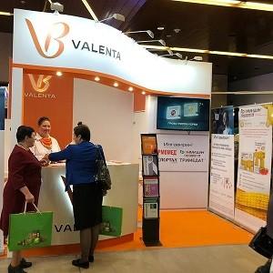 При поддержке Валента Фарм прошел конгресс «Инновационные технологии в педиатрии и детской хирургии»