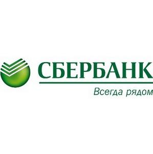 Руководство Северо-Западного главного управления Центрального банка России изучило опыт Сбербанка