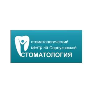 Центр стоматологических услугМоскве