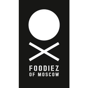 Гастрономический арт-фестиваль Foodiez of Moscow пройдет в парке «Красная Пресня» 30 и 31 мая