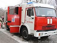 Транспорт ГУ МЧС Астраханской области подключается к ГЛОНАСС