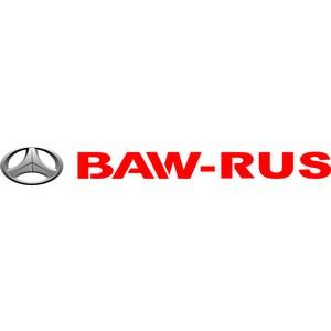 Российский завод Baw-Rus в Ульяновске: перезагрузка производства и запуск новой модели грузовика