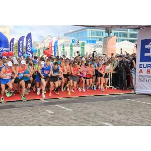 Уральский марафон 2017