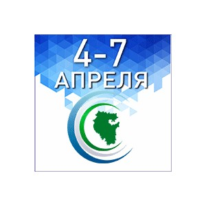 II Медицинский форум-выставка