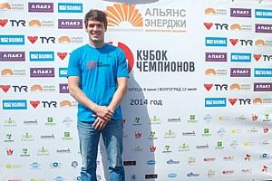 В Москве прошел первый этап Международных соревнований по плаванию на открытой воде
