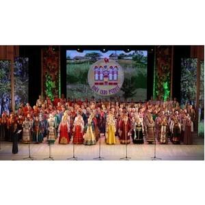 В Екатеринбурге прошел всероссийский фестиваль «Поет село родное».