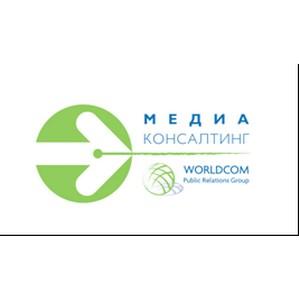 Медиа-консалтинг организует международный форум-диалог по сохранению памятников культурного наследия