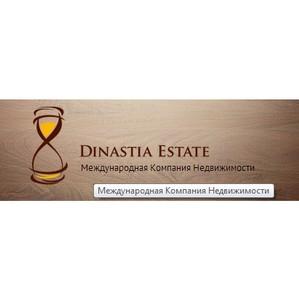 Dinastia Estate S.L. Примет участие в выставке  «ДОМЭКСПО»