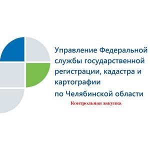 Управление Росреестра продолжает проведение «контрольных закупок» в МФЦ Южного Урала