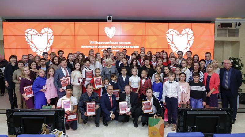 Подведены итоги VIII Всероссийской премии за вклад в развитие донорства крови «СоУчастие»