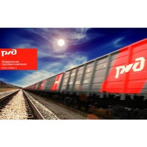 Первые комплекты быстровозводимых домов отправлены в г. Хабаровск в вагонах ОАО «ФГК»