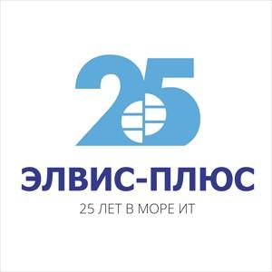 "Новинка от Элвис-Плюс: Аппаратно-программный комплекс ""Застава-ТК"""